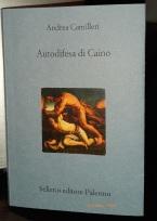 Anonimo-Caino e Abele-Olio su tela